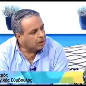 Συνέντευξη του Ν. Λυγερού στη Νέα ΤηλεόρασηΚρήτης