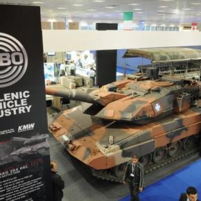 Πουλάνε σε ιδιώτες Ελληνικά Αμυντικά Συστήματα καιΕΛΒΟ