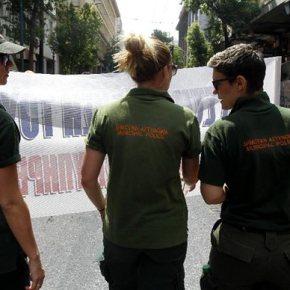 Απεργούν τη Δευτέρα οι εργαζόμενοι στη ΔημοτικήΑστυνομία