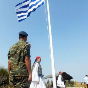 Η Ελληνική Σημαία κυματίζει πλέον απέναντι απο την Τουρκία στον Έβρο (φώτο &video)