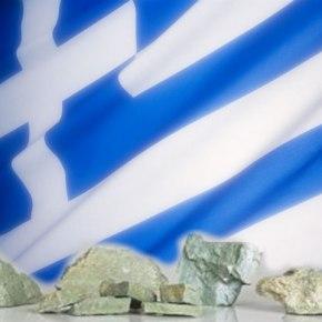 Ο ελληνικός ζεόλιθος δεν είναι μια νομικίστικηυπόθεση