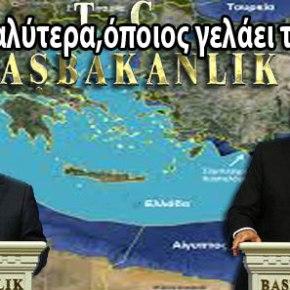 Έμμεσο μήνυμα Ερντογάν στους στρατιωτικούςτου…