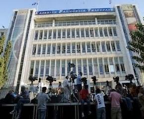 Τις πρώτες θέσεις προκηρύσσει η μεταβατική ΔημόσιαΤηλεόραση