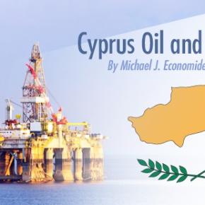 ΣΤΗΝ ΕΛΛΑΔΑ ΜΕΙΝΑΜΕ ΣΤΑ «ΠΑΧΙΑ ΛΟΓΙΑ» Αλλάζουν τα δεδομένα στην Κύπρο: Η εξόρυξη φυσικού αερίου ξεκινά το2016!