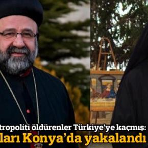 Συνελήφθησαν στην Τουρκία οι δολοφόνοι των δυο μητροπολιτών που είχαν απαχθεί στη Συρία!