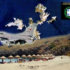 Τουρκική πρόκληση: Μαχητικά παραβίασαν τον ελληνικό εναέριοχώρο