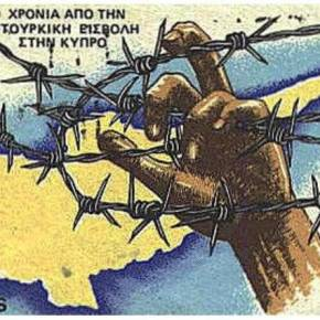 ΠΡΟΔΟΣΙΑΣ ΣΥΝΕΧΕΙΑ: Αρνείται να ανοίξει τον φάκελο της Κύπρου ηβουλή!