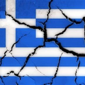 Η Αποδόμηση της Ελλάδος από ξένους καιντόπιους