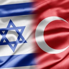 Κάτι σα να κρύβει τελευταία η σχέσηΤουρκίας-Ισραήλ