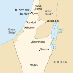 Ισραήλ: Δημιουργήθηκε Αραβικό ΧριστιανικόΚόμμα