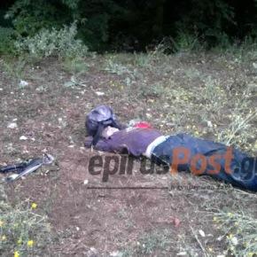 Φώτο : Νεκρός ο Κόλα …To Glock -17 του νεκρού Αστυνομικού »κουβαλούσε» πάνω του ο Αλβανός!