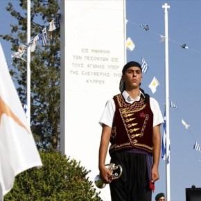 39 χρόνια από την εισβολή του Αττίλα… Μεσίστιες οι Σημαίες στη Κύπρομας