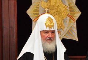 Πατριάρχης Κύριλλος: «Ερχεται το τέλος του κόσμου με τη νομική αναγνώριση των γάμων τωνγκέι»