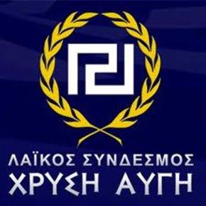 Η Χρυσή Αυγή απαιτεί να ανοίξει τώρα ο φάκελος τηςΚύπρου