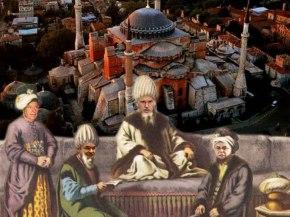 Τουρκικό εύρημα το «χαράτσι» πουπληρώνουμε