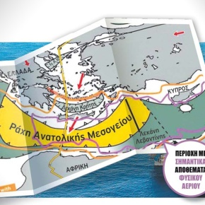 INFORMARE PER RESISTERE: Ελλάδα – Κύπρος – Συρία: Σε κρίση για να κλαπεί το φυσικόαέριο