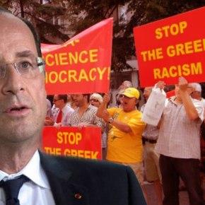 Γαλλική παρέμβαση για την επίλυση τουΣκοπιανού