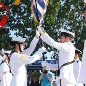 Από σήμερα μία γυναίκα Αρχηγός της Σχολής Ναυτικών Δοκίμων για πρώτη φορά στην ιστορία της.Τετάρτη, 3 Ιουλίου2013