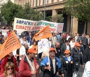 Σε κλοιό διαδηλωτών η αποχώρηση της τρόικας.Διαρκές παζάρι για τις απολύσεις μετά την 4η συνάντηση μεΜητσοτάκη