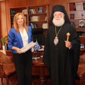 Με τον Πατριάρχη Αλεξανδρείας συναντήθηκε ηΓεννηματά