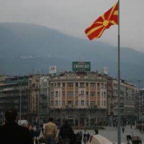 Παμμακεδονική: Η ιστορία και η ονομασία των Σκοπίων δεν διαπραγματεύονται