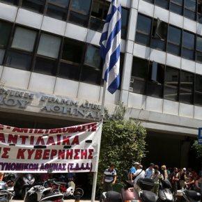 Μεγάλη συγκέντρωση σήμερα στις 12.30 το μεσημέρι στην πλατεία  Κλαυθμώνος – Σε αποχή από τα καθήκοντά τους το Σαββατοκύριακο καλούν τους εργαζόμενους οισυνδικαλιστές