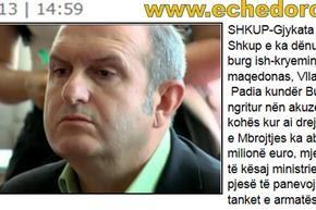 Σκόπια: 3 χρόνια φυλακή σε πρώηνπρωθυπουργό