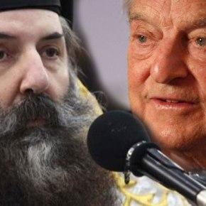 Σεραφείμ: Ο Σόρος θέλει να πάψει να υπάρχει γένος τωνΕλλήνων