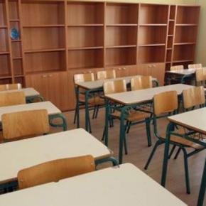 Δείτε που καταργούνται σχολεία καινηπιαγωγεία