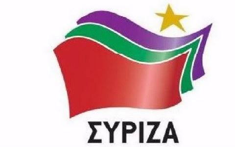 syrizaneo