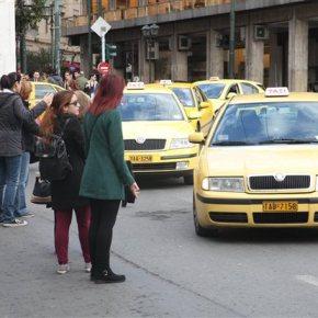 Σύλληψη 46 οδηγών ταξί με πειραγμένα ταξίμετρα.Με τη χρήση καλωδίου τύπου τηλεφώνου, προκαλούσαν παρεμβολή στην ταμειακήμηχανή