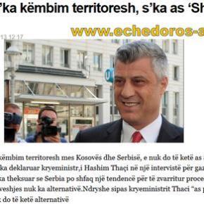 Πρωθυπουργός Κοσσυφοπεδίου: Στα Σκόπια το 35 % του πληθυσμού είναιΑλβανοί