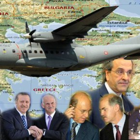 ΕΛΛΗΝΙΚΗ ΕΝΟΧΗ… ΑΠΟΥΣΙΑ ΑΠΟ ΜΕΙΖΟΝΑ ΠΕΡΙΟΧΗ – Παραδίδουν στην Τουρκία την επιτήρηση του νοτίου Αιγαίου – «Αλωνίζουν» ταCN-235