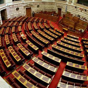 Επιτροπή της Βουλής «αδειάζει» τηνκυβέρνηση!