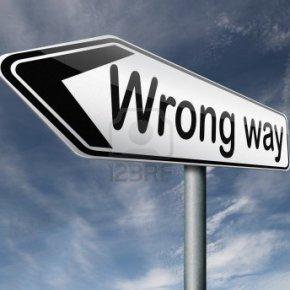 Το «λάθος» πρόγραμμα και το λάθοςκράτος