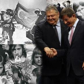 Γιατί ο υποβιβασμός του Κυπριακού και μάλιστα παραμονή της μαύρης επετείου τηςεισβολής;