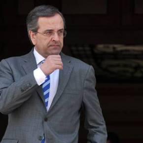 Στηρίγματα στα hedge fund αναζητά ο Σαμαράς.Στις 10 μ.μ. (ώρα Ελλάδας) η συνάντηση με τον ΜπαράκΟμπάμα