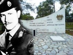 Ο Ηρακλής Θεσσαλονίκης τίμησε και τιμά τον ήρωα Γιώργο Κατσάνη!