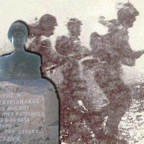 ΤΙΜΗ ΚΑΙ ΔΟΞΑ ΣΤΟΥΣ ΠΕΣΟΝΤΕΣ ΤΟΥ 1974 – Οι ήρωες πεθαίνουν δυο φορές: Μία στη μάχη και μία από τους πολιτικούς…