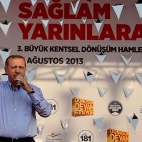 Τουρκικό παραλήρημα κατά Αιγύπτου καιΙσραήλ