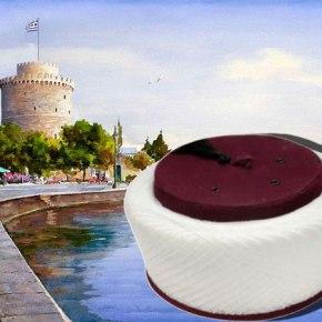 Η Τουρκία επιχείρισε νομιμοποίηση των ψευδομουφτήδων στηΘεσσαλονίκη