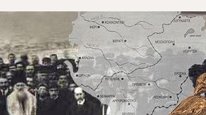 Αλβανία: Ανησυχία Ομόνοιας για την ελληνικήμειονότητα