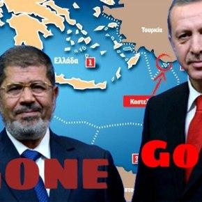 ΘΕΤΙΚΗ ΕΞΕΛΙΞΗ ΓΙΑ ΕΛΛΑΔΑ & ΚΥΠΡΟ – Στο ναδίρ οι σχέσεις Αιγύπτου με Τουρκία – Ακύρωσε κοινή ναυτική άσκηση τοΚάιρο!