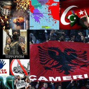 Παράνομη μετανάστευση ή Αλβανο – Τουρκο – Ισλαμική εισβολή; Ποιός τους στηρίζει; Ποιός και γιατί το αφήνει ναεξελίσσεται;
