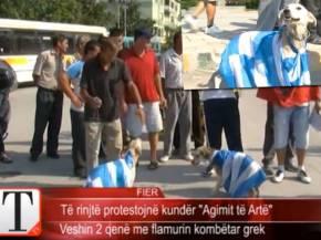Σοκ! Αλβανοί εθνικιστές έντυσαν σκυλιά με την ελληνική σημαία(video)
