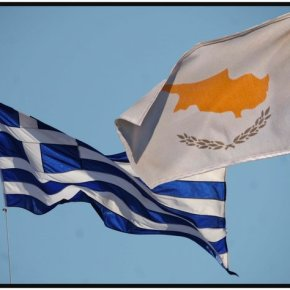 Μεγάλη ευκαιρία για Ελλάδα καιΚύπρο…