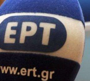Η EBU σταματά την αναμετάδοση του προγράμματος τηςΕΡΤ