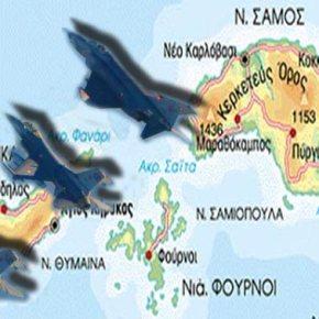 ΠΑΡΑΒΙΑΣΤΗΚΕ ΤΟ ΜΟΡΑΤΟΡΙΟΥΜ! – 6 τουρκικά μαχητικά αεροσκάφη έσπειραν τον τρόμο στουςΦούρνους