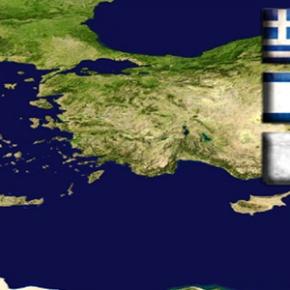 'Ηλεκτρική' συμφωνία σταθμός Ελλάδας, Κύπρου καιΙσραήλ
