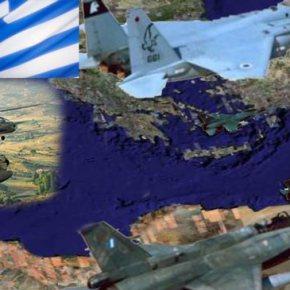 ΣΥΜΜΑΧΙΑ ΣΤΗΝ ΠΡΑΞΗ «Blue Flag»:  Έρχεται η «απόλυτη» αεροπορική άσκηση για Ελλάδα καιΙσραήλ